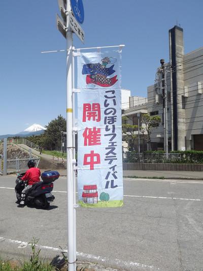 2012_05050042